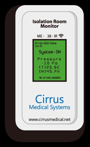 Cirrus ME モニタリングシステム